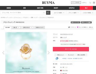 http://www.buyma.com/item/27543021/