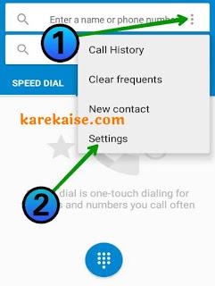 call-divert-karne-ke-liye-setting-me-jaye