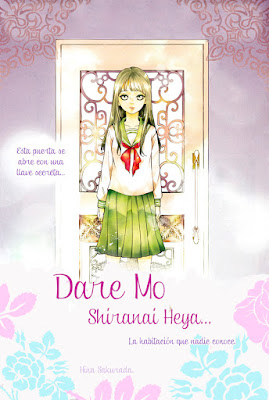 Dare Mo Shiranai Heya