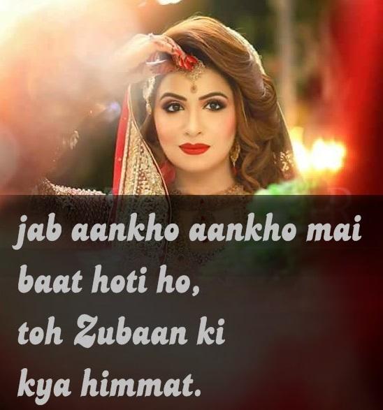 Jaata hai tujh tak english part lyrics