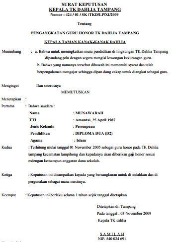 Contoh Surat Keputusan Sk Pengangkatan Guru Honorer
