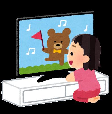 テレビを近くで見ている子供のイラスト
