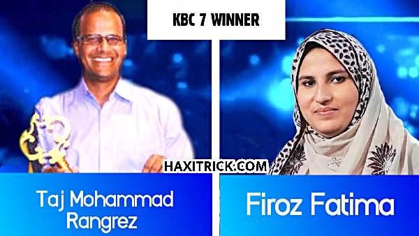 KBC 7 Winner Taj Mohammad Rangrez & Firoz Fatima