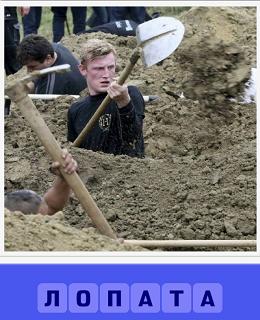 мужчина лопатой копает глубокую яму