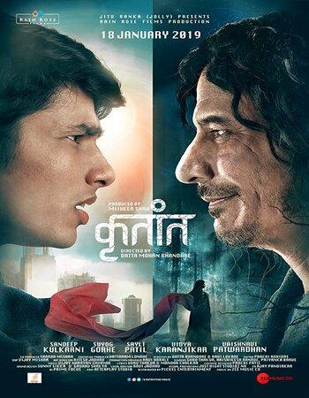 Krutant (2019) Marathi 720p HDRip x264 900MB ESubs Movie Download