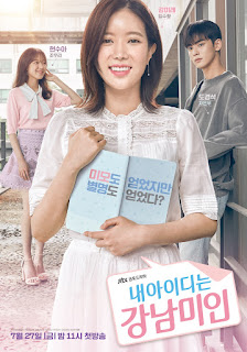 Sinopsis My ID Is Gangnam Beauty {Drama Korea}