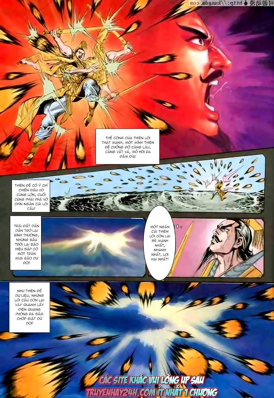 Cơ Phát Khai Chu Bản chapter 115 trang 31