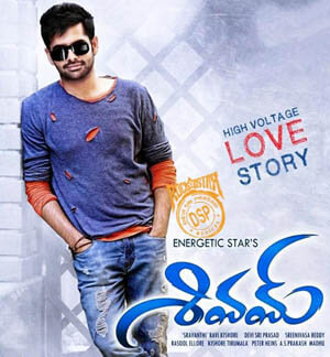 Shivam Movie Posters