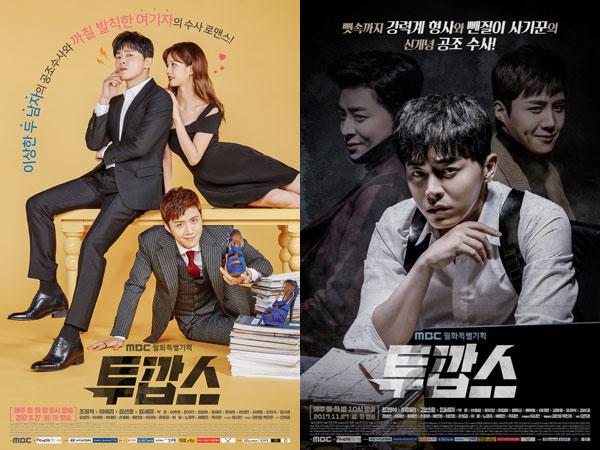 seorang detektif yang mengejar keadilan Download Drama Korea Two Cops Subtitle Indonesia