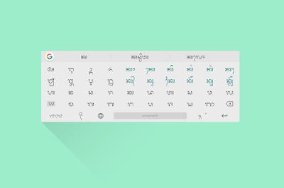 keyboard aksara bali