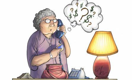 Νέα απάτη με τηλεφωνική κλήση