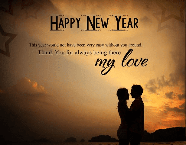Happy New Year 2016 SMS with Images for Wife