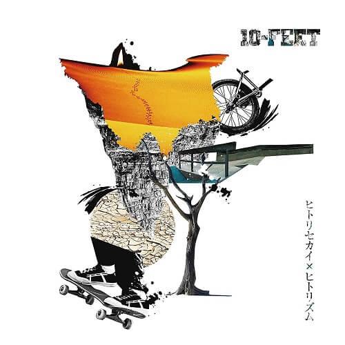 10-FEET – 火とリズム Lyrics 歌詞 MV