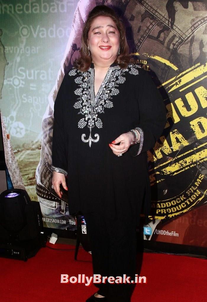 Reema Kapoor