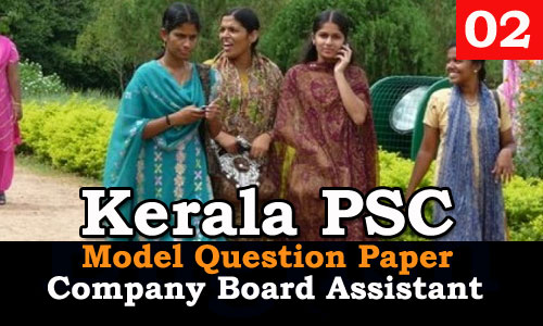 Model Question Paper - Company Board Assistant - 02