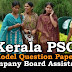 Model Question Paper Company Corporation Board Assistant - 02