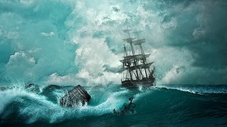 Sifat / Ciri-ciri Bahtera (Perahu) Nabi Nuh