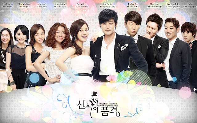 Download Drama Korea A Gentleman's Dignity Batch Subtitle Indonesia