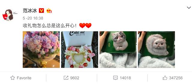 Li Chen Fan Bingbing gift 520