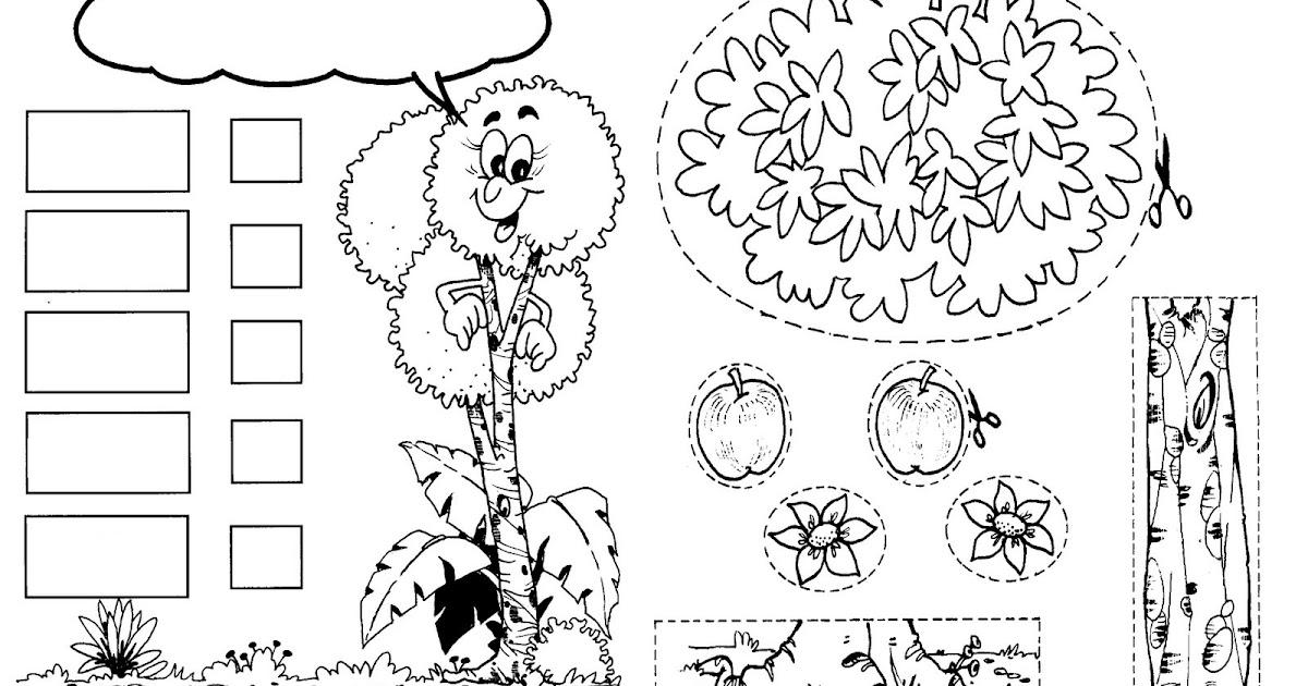 Dibujo de una planta para completar sus parte colorea el for Plantas ornamentales para colorear