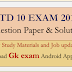 GSEB SSC Std 10th Social Science Paper Solution
