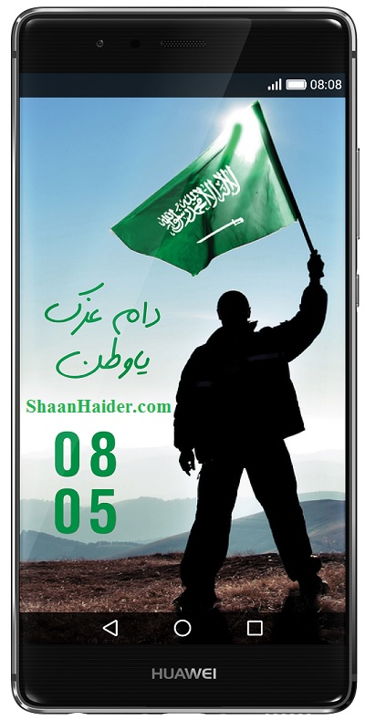 Download Saudi National Day themes for Huawei smartphones