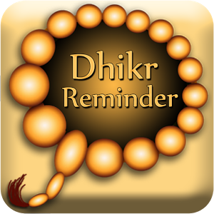 After Faraz Prayer Dhikr in Tamil