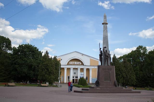 Фотографии Смоленска 2017