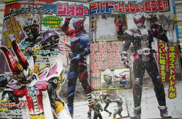 Scan Terbaru Film Kamen Rider Heisei Generations Forever Menampilkan Build Melawan Another Rider