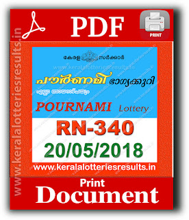 "keralalotteriesresults.in , ""kerala lottery result 20 5 2018 pournami RN 340"" 20th May 2018 Result, kerala lottery, kl result,  yesterday lottery results, lotteries results, keralalotteries, kerala lottery, keralalotteryresult, kerala lottery result, kerala lottery result live, kerala lottery today, kerala lottery result today, kerala lottery results today, today kerala lottery result, 20 5 2018, 20.5.2018, kerala lottery result 20-05-2018, pournami lottery results, kerala lottery result today pournami, pournami lottery result, kerala lottery result pournami today, kerala lottery pournami today result, pournami kerala lottery result, pournami lottery RN 340 results 20-5-2018, pournami lottery RN 340, live pournami lottery RN-340, pournami lottery, 20/05/2018 kerala lottery today result pournami, pournami lottery RN-340 20/5/2018, today pournami lottery result, pournami lottery today result, pournami lottery results today, today kerala lottery result pournami, kerala lottery results today pournami, pournami lottery today, today lottery result pournami, pournami lottery result today, kerala lottery result live, kerala lottery bumper result, kerala lottery result yesterday, kerala lottery result today, kerala online lottery results, kerala lottery draw, kerala lottery results, kerala state lottery today, kerala lottare, kerala lottery result, lottery today, kerala lottery today draw result"