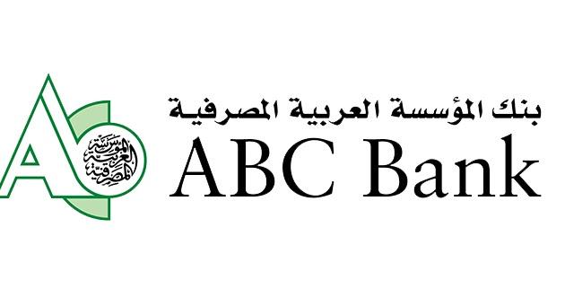 Abc 5 Job Vacancy