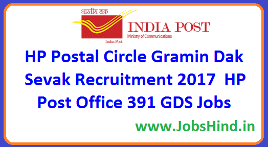 HP Postal Circle Gramin Dak Sevak Recruitment 2017