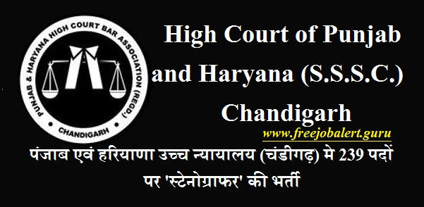 High Court of Punjab and Haryana, SSSC, Punjab, Haryana, high court, Stenographer, Judiciary, Judiciary Recruitment, Graduation, B.A., B.Sc., Latest Jobs, sssc logo