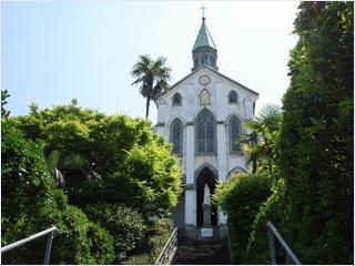 โบสถ์คาโทลิกโออุระ (Oura Catholic Church)
