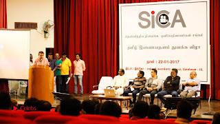 SICA Tamil Website Launch Stills  0007.jpg