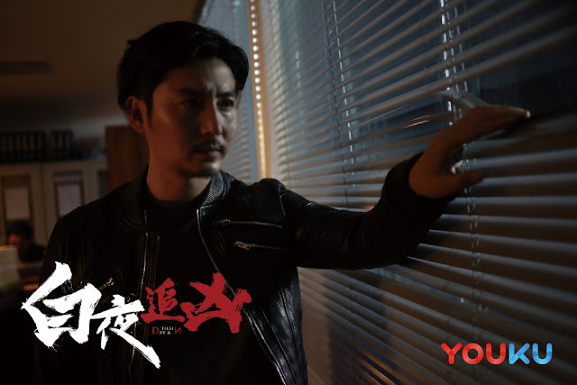 Day & Night Chinese webdrama Wang Long Zheng
