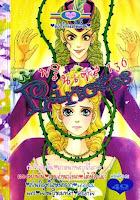 ขายการ์ตูนออนไลน์ Princess เล่ม 136