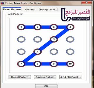 Eusing Maze Lock 2