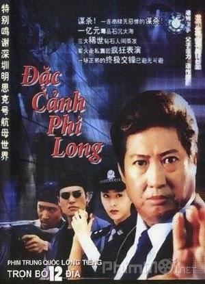Xem phim Đặc Cảnh Phi Long