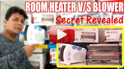 Room Blower Or Heater