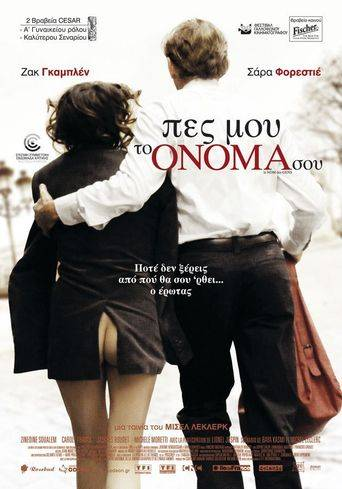 The Names of Love (2010) ταινιες online seires oipeirates greek subs