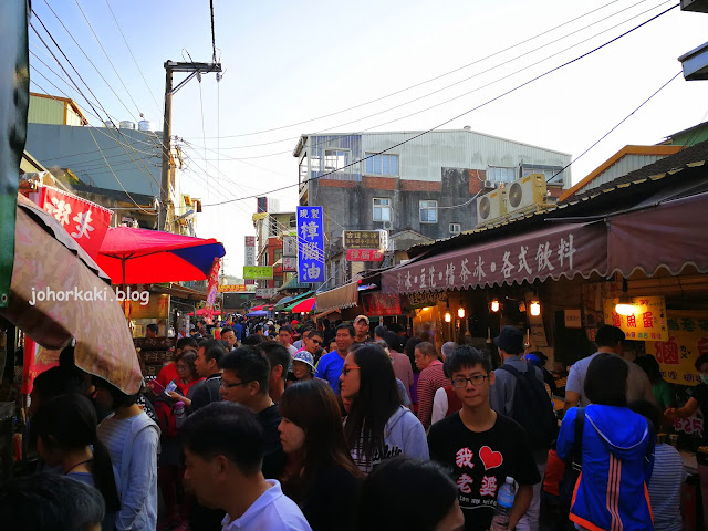 Beipu-Old-Street