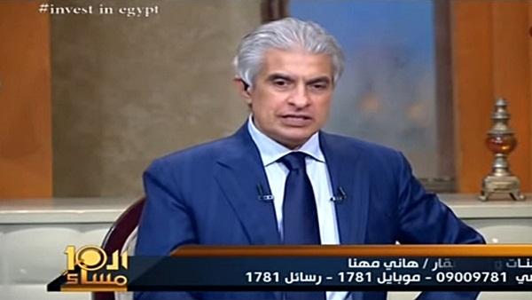 برنامج العاشرة مساء 11/7/2018 حلقة وائل الإبراشى11/7