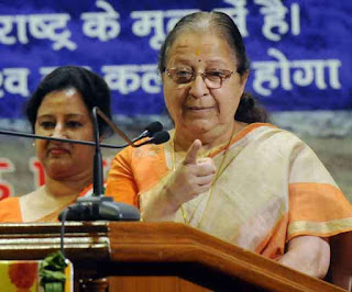 without-education-women-expert-in-management-sumitra-mahajan