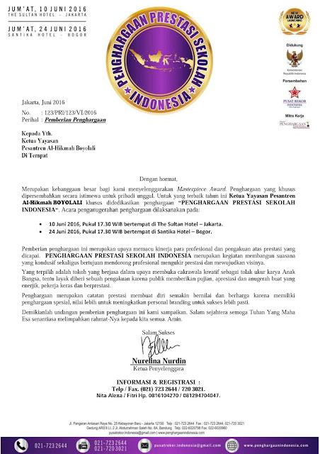 contoh surat undangan pemberian penghargaan