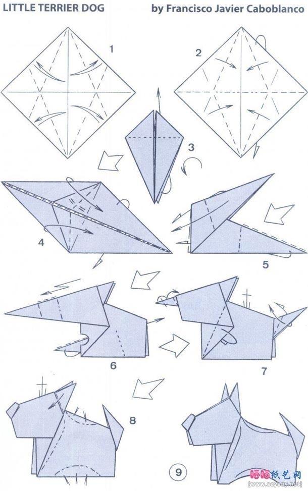 Money Origami Bat Instructions