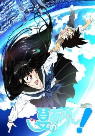 جميع حلقات انمي Natsu no Arashi مترجم على عدة سرفرات للتحميل والمشاهدة المباشرة أون لاين جودة عالية HD