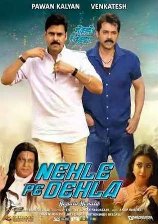 Nehle Pe Dehla 2018 720p Hd South Dual Audio Hindi Movies Download