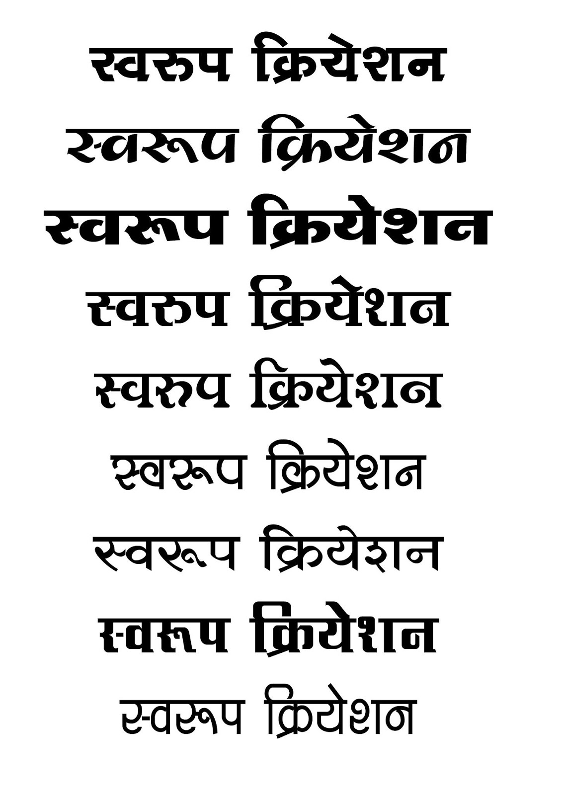 Download Hindi & Marathi Font Effect Pack For Photoshop Free ...