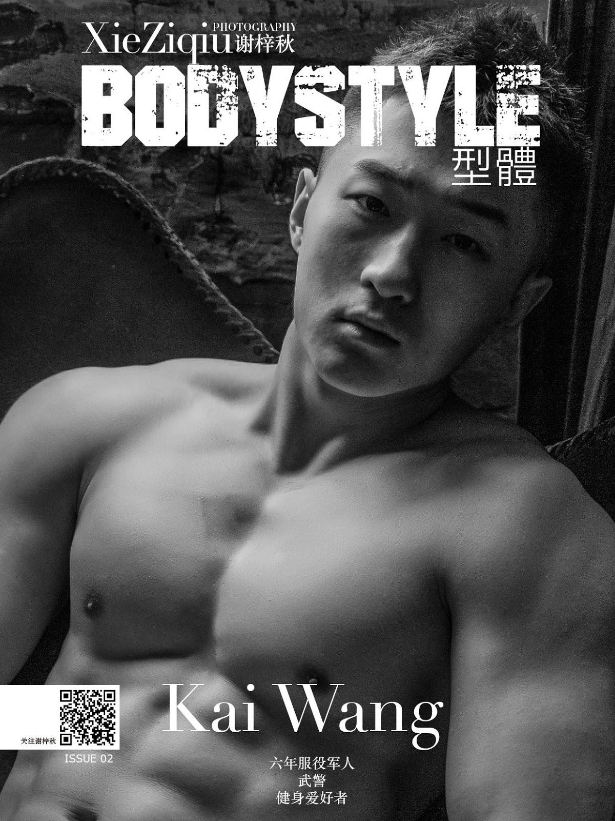 Body Style 02
